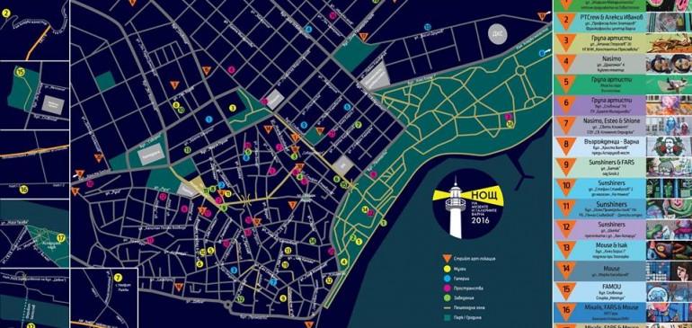 Стрийт арт и графити с Аморфа в Нощ на музеите и галериите