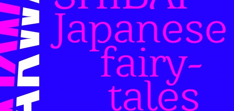 Breakwater Talks: 日本語 Japanese & English : KAMISHIBAI – Japanese Fairy-tales