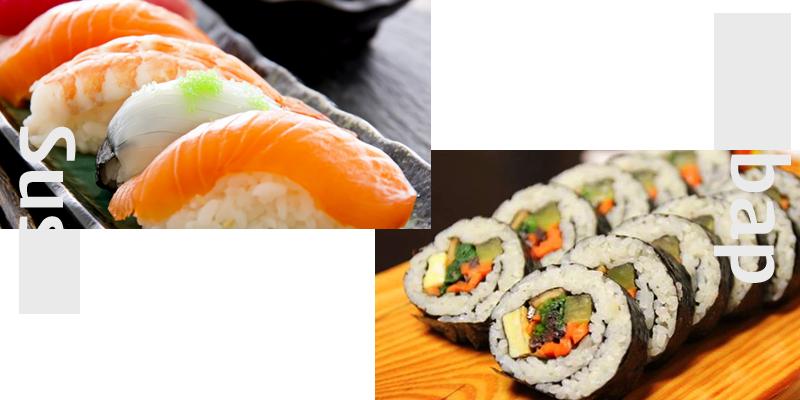Kimbap-Sushi