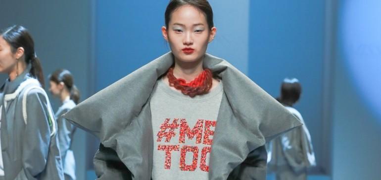 Вълноломни разговори: Корейска красота, феминизъм и #MeTooKorea