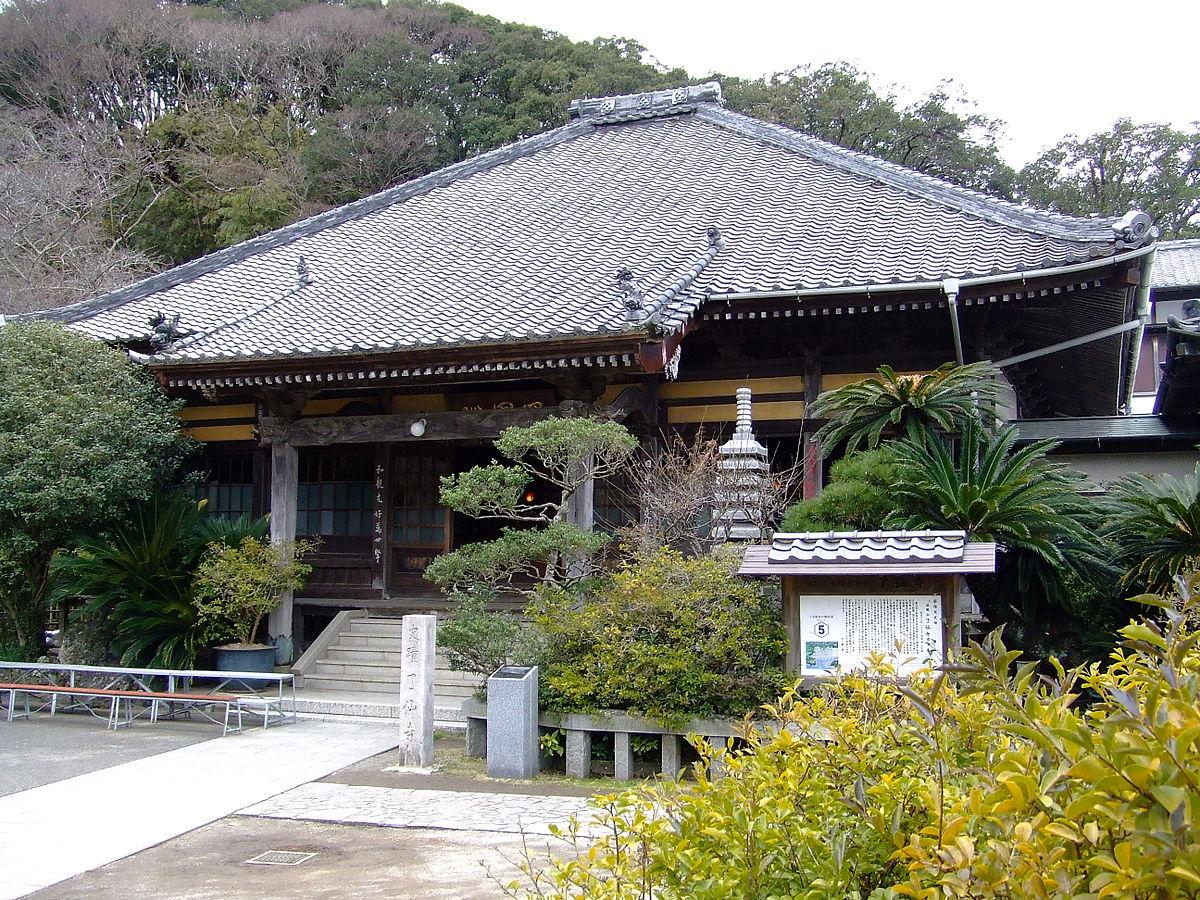 1200px-Ryosenji_temple_shimoda_2007-02-24