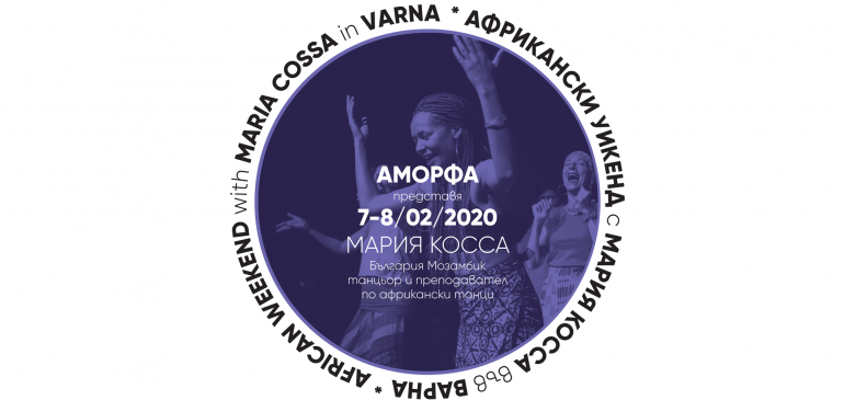 AFRICAN WEEKEND with Maria Cossa in Varna, Bulgaria